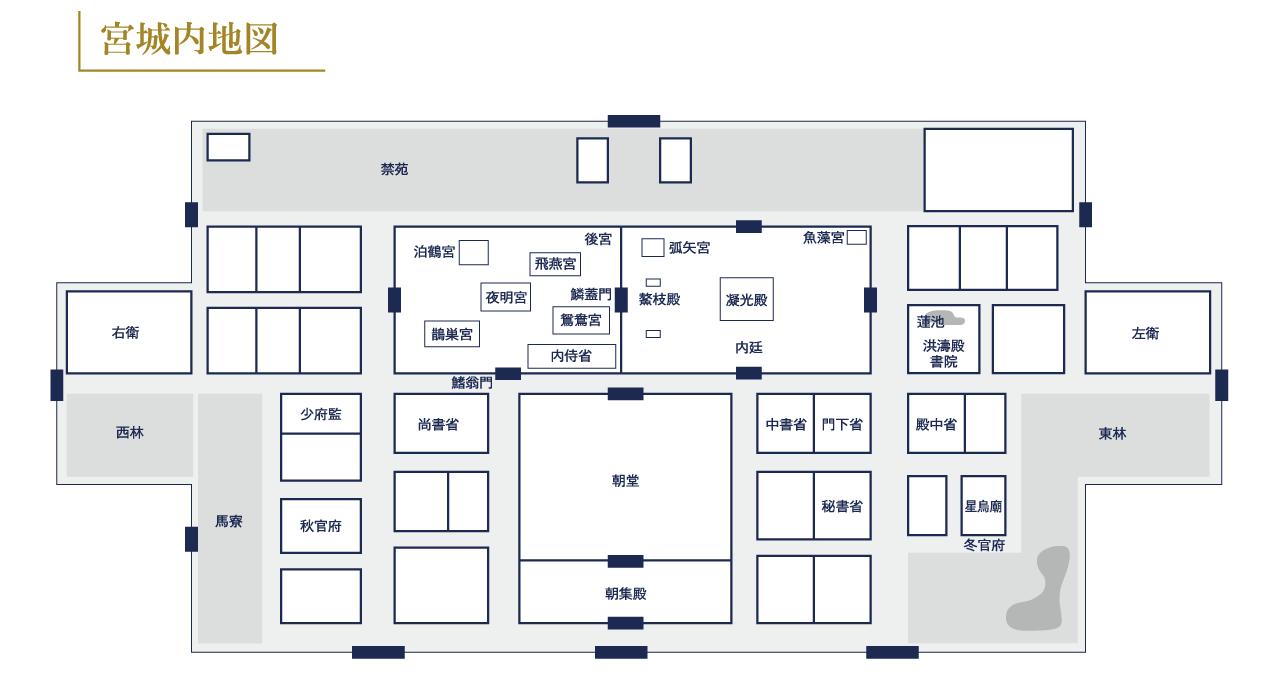 http://orangebunko.shueisha.co.jp/features/shirakawakouko-campaign202004/images/map_l_03.png