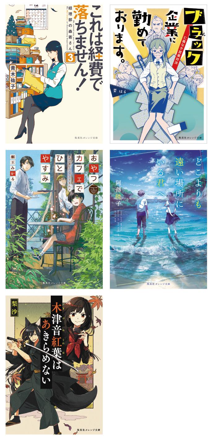 201710books
